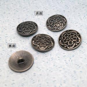 メタル花模様ボタン・21mm(6ヶ入り)|sumaccessory