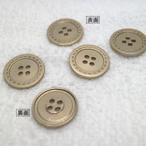 メタルボタン・四つ穴 20mm(6ヶ入り)|sumaccessory