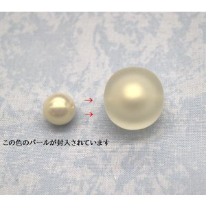 001-D ポリ封入 パール丸玉 通し穴 14mm 1ヶ|sumaccessory