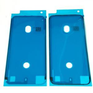 [ iPhone 7 / 8 両用 ] 防水 シール ※返品交換保証無し
