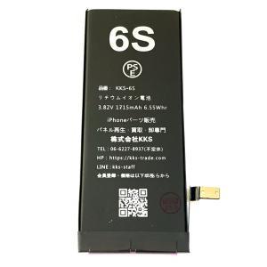 iPhone6S バッテリー 交換 修理 電池 自分で Battery アイホン アイフォン リチウム 安い 部品 パーツ スマホ /初期不良誤発注含む返品交換保証一切無(電-6S)の画像