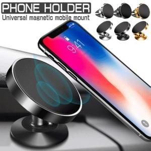 スマホホルダー 車 マグネット式 磁石 エアコン取付 粘着スタンド iPhone 車載ホルダー スマ...