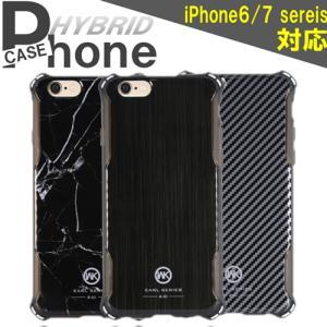 iPhone7 iPhoneX ハードケース iPhone8PLUS 大理石 高級 プレミアム ブラ...