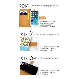 iPhoneX ケース iPhone8 ケース 手帳型 iPhone8Plus ケース iPhone7 ケース Xperia xz1 ケース SO-02K SO-01K SOV36 701SO Galaxy note8 S8 スマホゴ|sumahogo|05