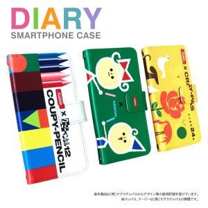 サクラクレパス スマホケース 手帳型 携帯カバー スマホカバー iPhoneXS iPhoneXSM...