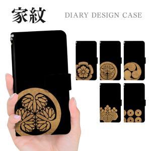 arrows ケース F-01K 手帳型 スマホケース アロ...