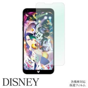 液晶保護フィルム Disney Mobile DM-01J ...