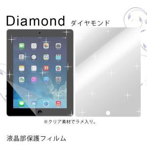 液晶保護フィルム 携帯保護フィルム スマホ保護フィルム iPad2 アイパッド タブレット|sumahogo|03
