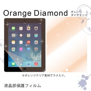 液晶保護フィルム 携帯保護フィルム スマホ保護フィルム iPad2 アイパッド タブレット|sumahogo|04
