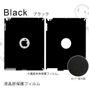 液晶保護フィルム 携帯保護フィルム スマホ保護フィルム iPad2 アイパッド タブレット|sumahogo|05