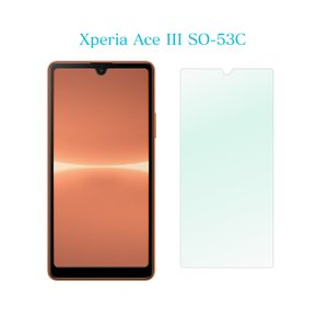 Xperia 保護フィルム X Compact SO-02J XZ SO-01J SO-04H 502SO SOV33 SO-03H SO-02H SO-01H SO-04G エクスペリア|sumahogo|02