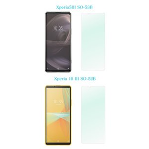Xperia 保護フィルム X Compact SO-02J XZ SO-01J SO-04H 502SO SOV33 SO-03H SO-02H SO-01H SO-04G エクスペリア|sumahogo|04