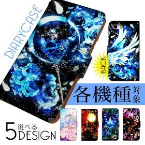 Galaxy ギャラクシー 手帳型 スマホケース S10 SC-03L SCV41 A30 SCV4...