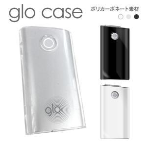 グロー ケース glo グロー gloケース ハード ケース グローケース カバー ハード セパレート 電子たばこ ブラック クリア