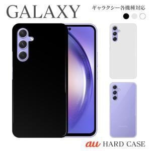 au Galaxy 機種対象 シンプル ハードケース Galaxy A30 SCV43 Galaxy...
