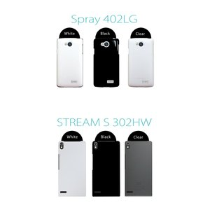 Android One スマホケース 507SH ハードケース カラー 無地 Ymobile ワイモバイル 404KC DIGNO C 402KC DIGNO U Nexus6 302HW 302KC WX10K Nexus5|sumahogo|02