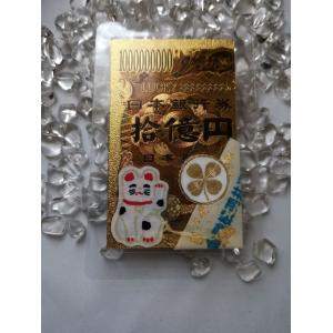 白蛇の脱け殻と帯封を使い金箔を入れ仕上げました。 縁起の良いものを一枚のカードにしました。   【招...