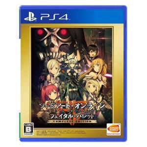 ソードアート・オンライン フェイタル・バレット COMPLETE EDITION PS4 ゲームソフト 中古 sumahoselect