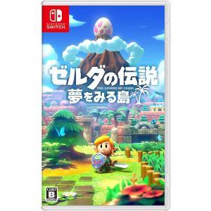 ゼルダの伝説 夢をみる島 任天堂スイッチ ゲームソフト 新品