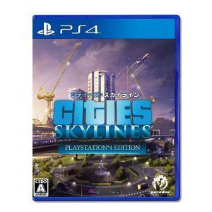 シティーズ:スカイライン PlayStation 4 Edition PS4 ゲームソフト 中古  sumahoselect