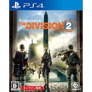 ディビジョン2 PS4 ゲーム ソフト 中古 オンライン専用