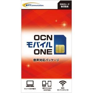 OCN モバイル ONE 音声通話+LTEデータ通信SIM|sumahoselect