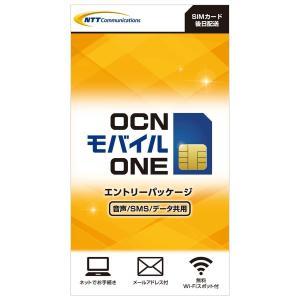 OCN モバイル ONE エントリーパッケージ 音声/SMS/データ共用 (ナノ/マイクロ/標準) simカード後日配送|sumahoselect