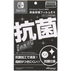 送料無料  Nintendo Swith専用 液晶保護フィルムEX  マックスゲームズ 抗菌|sumahoselect