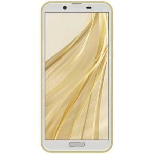 シャープ AQUOS sense2 SH-M08 アッシュイエロー 5.5インチ SIMフリースマートフォン 本体 新品|sumahoselect