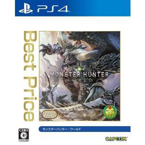 モンスターハンター:ワールドBestPrice PS4ゲーム ソフト 新品 モンハン sumahoselect