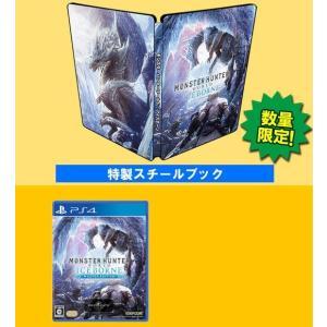 モンスターハンターワールド:アイスボーン マスターエディション PS4 ゲームソフト 新品 限定特典...