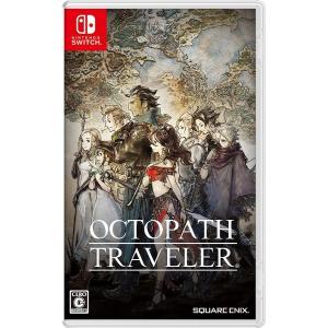 新品 オクトパストラベラー   OCTOPATH TRAVELER  Switchゲームソフト ニン...