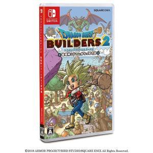 ドラゴンクエストビルダーズ2 破壊神シドーとからっぽの島   任天堂スイッチ ゲーム ソフト
