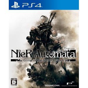 ニーア オートマタ ゲーム オブ ザ ヨルハ エディション PS4 ゲーム ソフト 中古