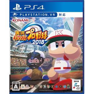 実況パワフルプロ野球2018 PS4 ゲームソフト 新品 sumahoselect