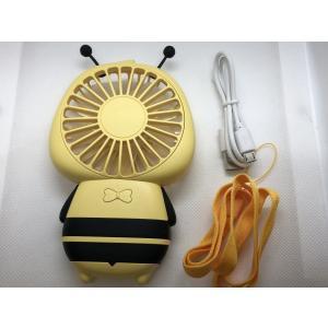 ハンディファン ミニ扇風機  ミニファン 充電式扇風機 携帯ファン 手持ち扇風機 3段階風量調節 ストラップ USBケーブル付き 持ち運び 大容量バッテリー|sumahoselect