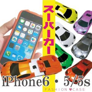 iPhone 6splus 6プラス ケース 5.5インチ カバー カーデザイン 車型 スーパーカー ハードケース 全6色 車 car かっこいい スタンドケース|sumahoselect