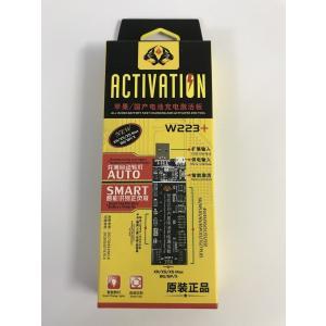 内蔵バッテリー単体充電機 12in1充電器 iPhone 4/4S/5/5S/5C/6/6P/6S/6SP/SE/7/7Plus バッテリー対応 w223|sumahoselect