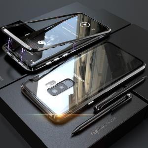 Galaxy S9 S9+ ケース バンパー  アルミニウム 金属フレーム 背面 透明 強化ガラス マグネット式磁気吸着 SC-02K SC-03K SCV38 SCV39 カバー|sumahoselect