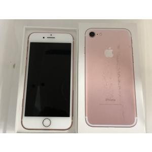 iPhone7 128GB ローズゴールド SIMフリー  SIMロック解除済  スマホ本体 中古 白ロム Apple MNCN2J/A 美品|sumahoselect