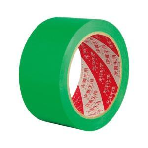 光洋化学 養生テープ カットエースFG 50mm 30巻|sumai-diy