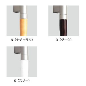 木製手摺 ディンプルタイプ sumai-diy 02