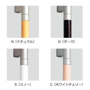 木製手摺 ストレートタイプ|sumai-diy|02