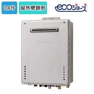 ノーリツ ガスふろ給湯器 設置フリー形 24号 屋外壁掛形 エコジョーズ プレミアムタイプ GT-C2462PAWX BL sumai-diy