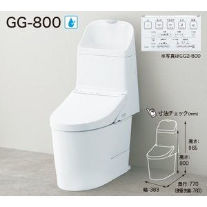 TOTO GG-800 ウォシュレット一体形便器GG3-800 CES9334L|sumai-diy