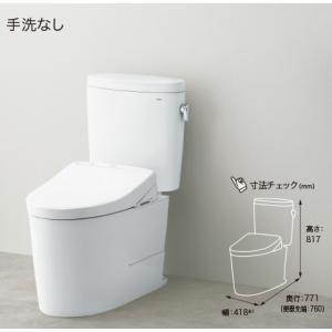TOTO ピュアレストEX 組み合わせ便器 手洗なし CS400B_SH400BA_TCF4733AKR sumai-diy