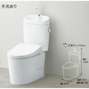 TOTO ピュアレストEX 組み合わせ便器 手洗あり CS330B_SH333BA_TCF4713AKR|sumai-diy
