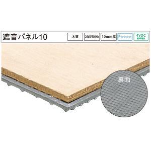 大建工業  遮音パネル10 GB01011-S|sumai-diy
