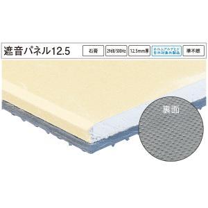 大建工業  遮音パネル12.5 GB0104|sumai-diy