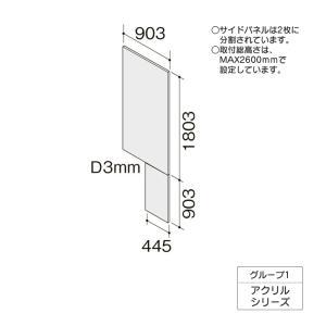 LIXIL キッチンパネル サンウォーレ サイドパネル/アクリルシリーズ KWPA*BS260W|sumai-diy